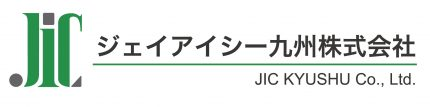 ジェイアイシー九州株式会社